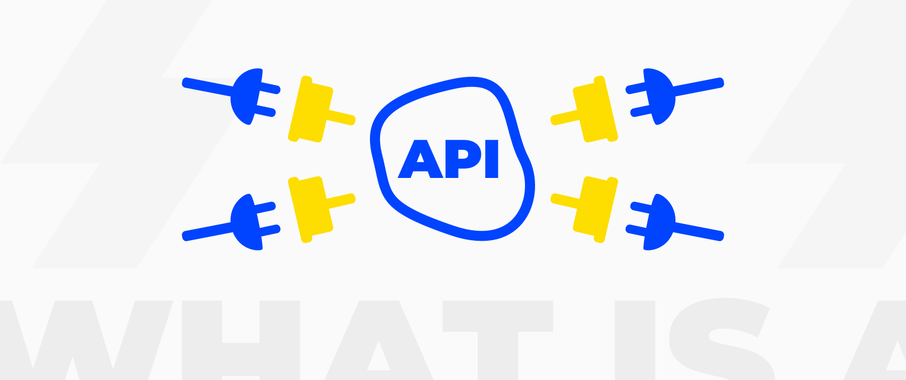 what is an API